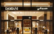 Store Damiani negli Emirati