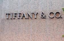 Per Tiffany affari d'oro