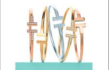 I nuovi bracciali della collezione T di Tiffany