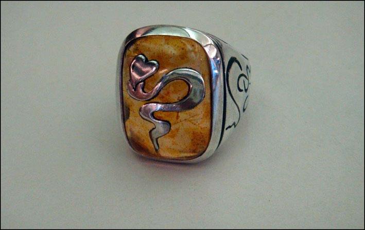 L'anello Hebi no Shinzo