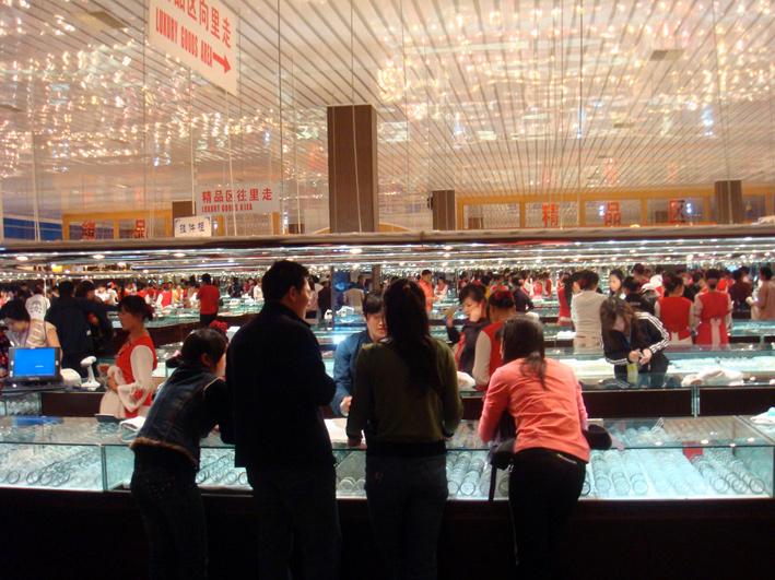 Gioielleria in Cina
