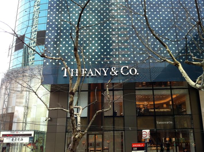 Il negozio Tiffany a Shanghai