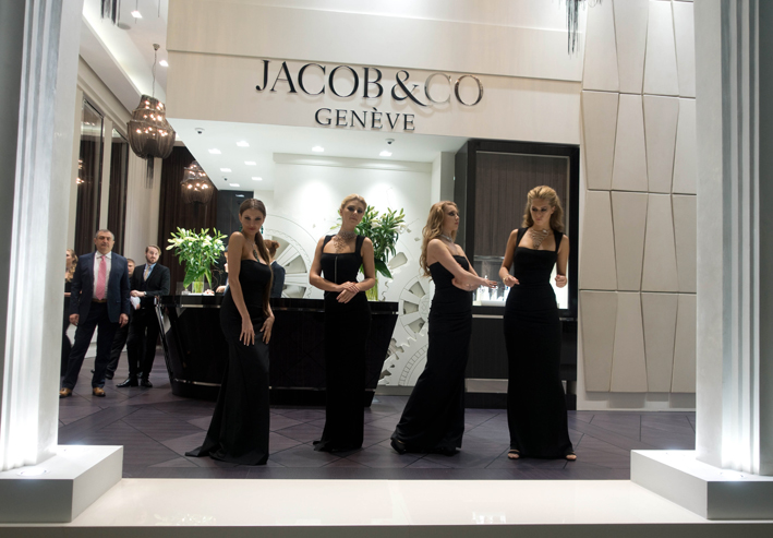 Jacob & Co a Baselworld
