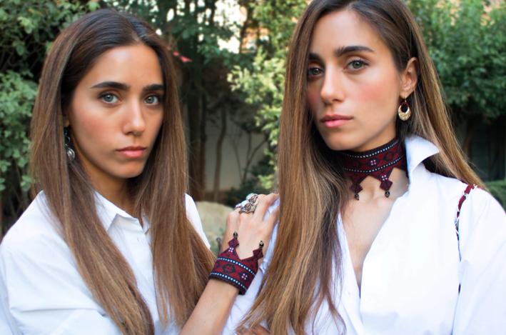 Maryam Azadegan, collana e bracciale in ricamo balouch