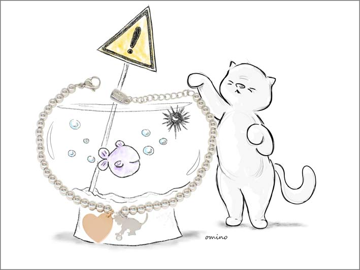 Illustrazione per la collezione Dog & Kitty