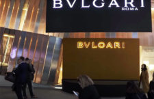 Bulgari a Baselworld 2019