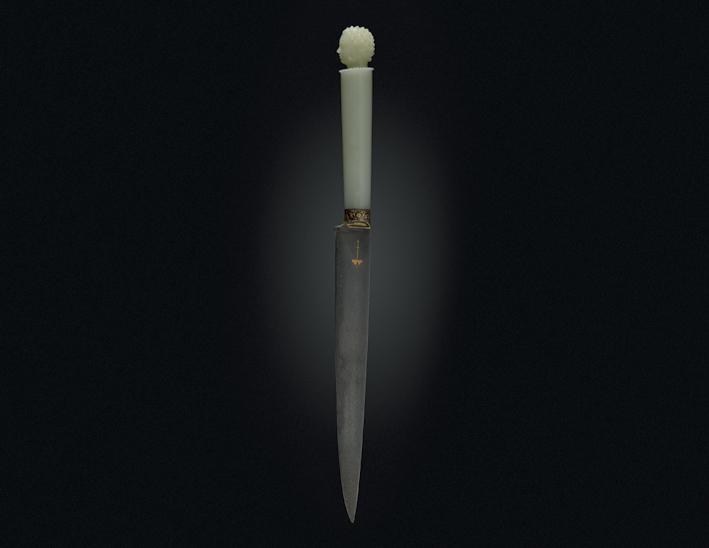 Shah Jahan Dagger