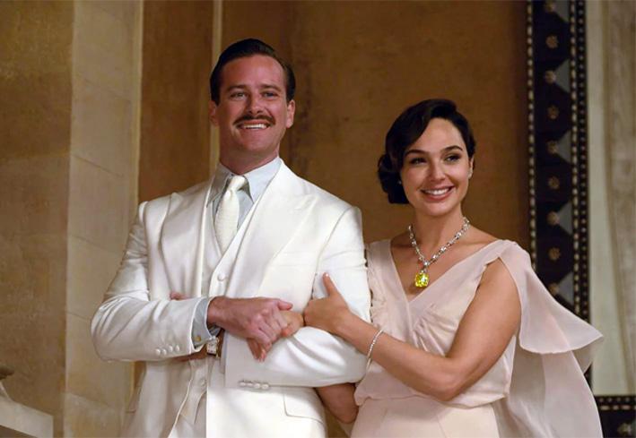 Gal Gadot indossa la collana di Tiffany con il diamante giallo da 128 carati