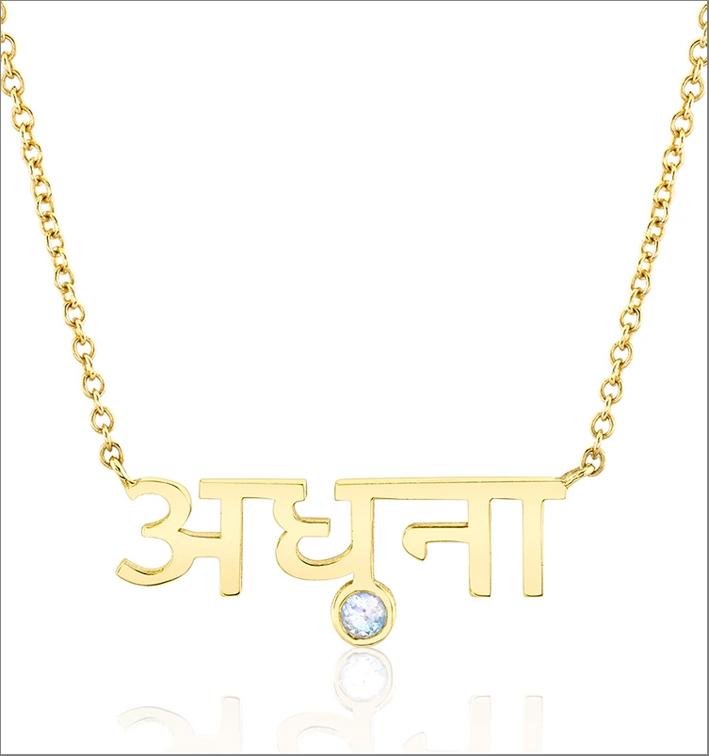 Il ciondolo della collana Be Here, in oro 14 carati e diamante